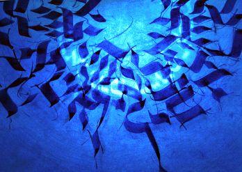 Зоар на Теилим 29 — Шева колот или 18 раз повторенное Имя Ашема